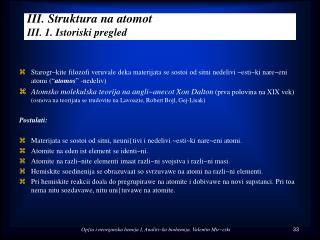III. Struktura na atomot III. 1. Istoriski pregled
