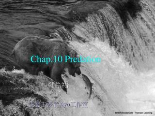 Chap.10 Predation