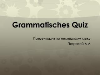 Grammatische s  Quiz