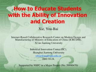 How to Educate Students with the Ability of Innovation and Creation