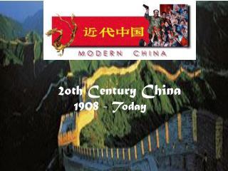 2oth Century China