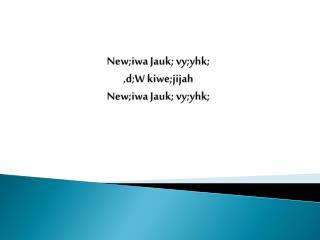 New;iwa Jauk ;  vy;yhk ; , d;W kiwe;jijah New;iwa Jauk ;  vy;yhk ;