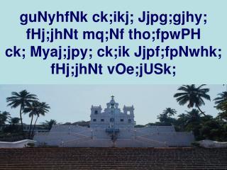 Jjpf;fpNwhk; Jjpf;fpNwhk; xd;whf $bj; Jjpf;fpNwhk;