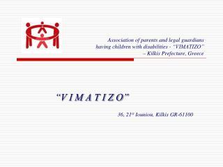 """""""V I M A T I Z O"""" 36, 21 st Iouniou , Kilkis GR-61100"""