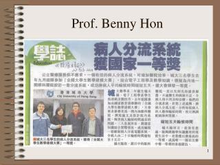 Prof. Benny Hon