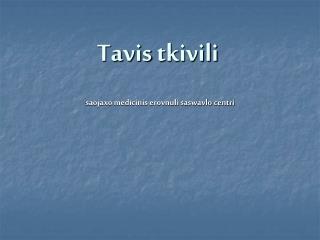 Tavis tkivili