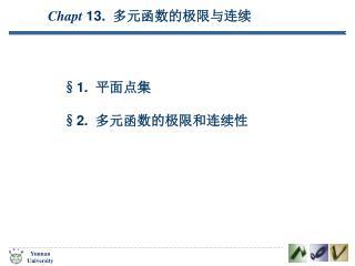 Chapt  13.   多元函数的极限与连续