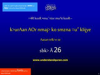 ;s bat ka )yan r`e& ik Aap  fonts  sa;4 se 6awn lO6 kre&