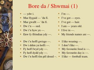 Bore da / Shwmai (1)