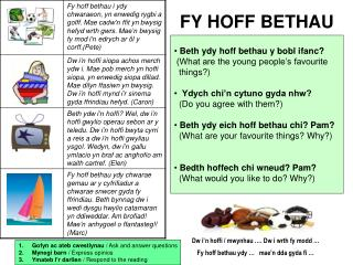 FY HOFF BETHAU