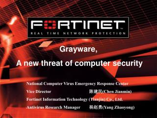 Grayware,  A new threat of computer security