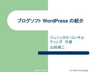 ??????  WordPress  ???