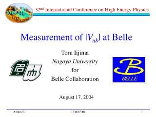 Measurement of | V ub | at Belle