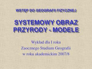 WSTĘP DO GEOGRAFII FIZYCZNEJ SYSTEMOWY OBRAZ PRZYRODY - MODELE