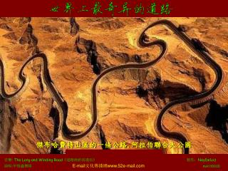 音 樂 : The Long and Winding Road 《 道路曲折而漫長 》 製作: NeyDeluiz