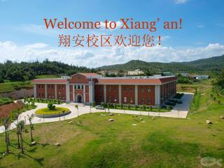 Welcome  to  Xiang' an ! 翔安校区欢迎您!