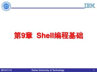 第 9 章   Shell 编程基础