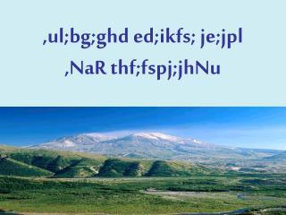,ul;bg;ghd ed;ikfs; je;jpl ,NaR thf;fspj;jhNu