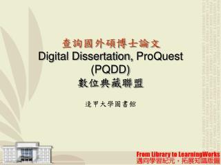 Digital Dissertation, ProQuest PQDD