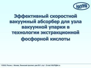 Технические характеристики аппарата производительность по соковому пару - 6,0-30,0 т/ч