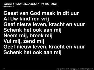 GEEST VAN GOD MAAK IN DIT UUR (Onbekend)
