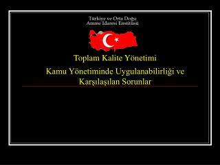 Türkiye ve Orta Doğu  Amme İdaresi Enstitüsü