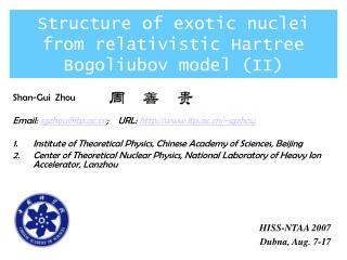 Structure of exotic nuclei from relativistic Hartree Bogoliubov model (II)