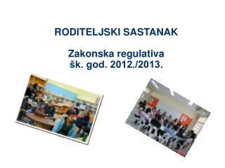 RODITELJSKI SASTANAK Zakonska regulativa šk. god. 2012./2013.