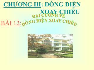 CHƯƠNG III : DÒNG ĐIỆN XOAY CHIỀU BÀI 12 :