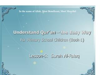 Understand Qur'an – the Easy Way For Primary School Children (Book-1)