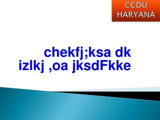 chekfj;ksa dk izlkj ,oa jksdFkke