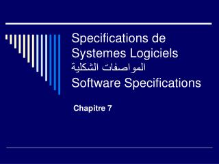 Specifications de Systemes Logiciels ????????? ??????? Software Specifications