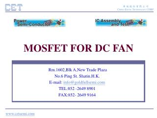 MOSFET FOR DC FAN