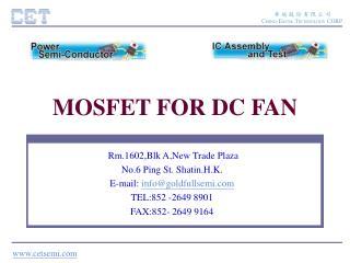 MOSFET FOR DC FAN
