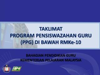 TAKLIMAT  PROGRAM PENSISWAZAHAN GURU (PPG) DI BAWAH RMKe-10
