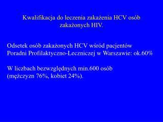 Kwalifikacja do leczenia zakażenia HCV osób zakażonych HIV.