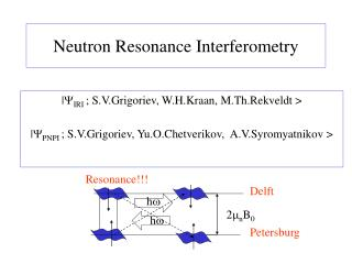 Neutron Resonance Interferometry