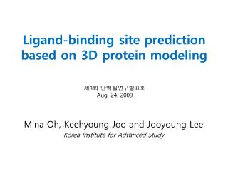 Ligand-binding site prediction  based on 3D protein modeling