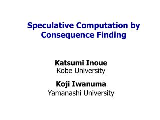 Speculative Computation by Consequence Finding