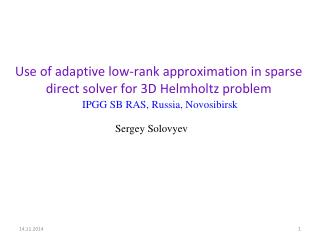 Use of adaptive low-rank approximation in sparse direct solver for 3D Helmholtz problem