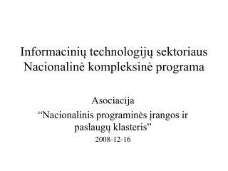 Informacinių technologijų sektoriaus Nacionalinė kompleksinė programa