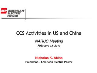 CCS Activities in US and China