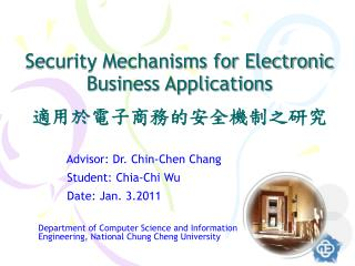 Security Mechanisms for Electronic Business Applications 適用於電子商務的安全機制之研究