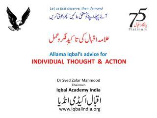 Iqbal Academy India