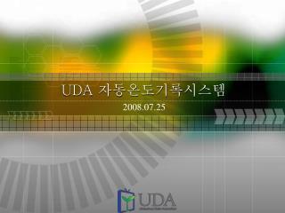 UDA  자동온도기록시스템