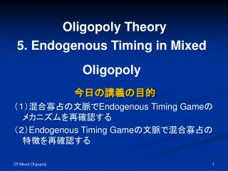 Oligopoly Theory 5. Endogenous Timing in Mixed Oligopoly