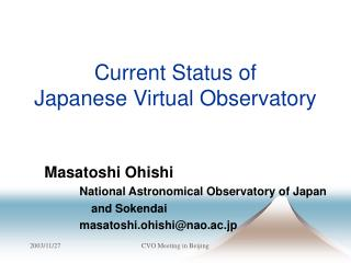 Current Status of  Japanese Virtual Observatory