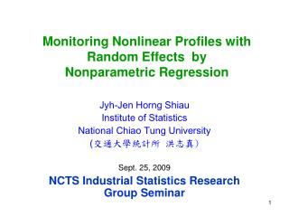 Monitoring Nonlinear Profiles with Random Effects  by Nonparametric Regression