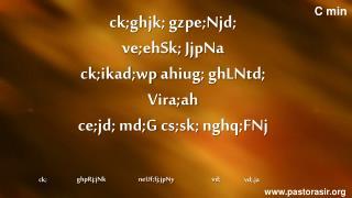 ck;ghjk ;  gzpe;Njd ;  ve;ehSk ;  JjpNa ck;ikad;wp ahiug ;  ghLNtd ;  Vira;ah