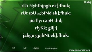 rUt Nyhfhjpgh ek ]; fhuk ; rUt rpU ஷ ; bfNd ek ]; fhuk ; jiu  fly;  capH thd ;  rfyKk ;  gilj;j